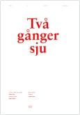 TVÅGÅNGERSJU-1